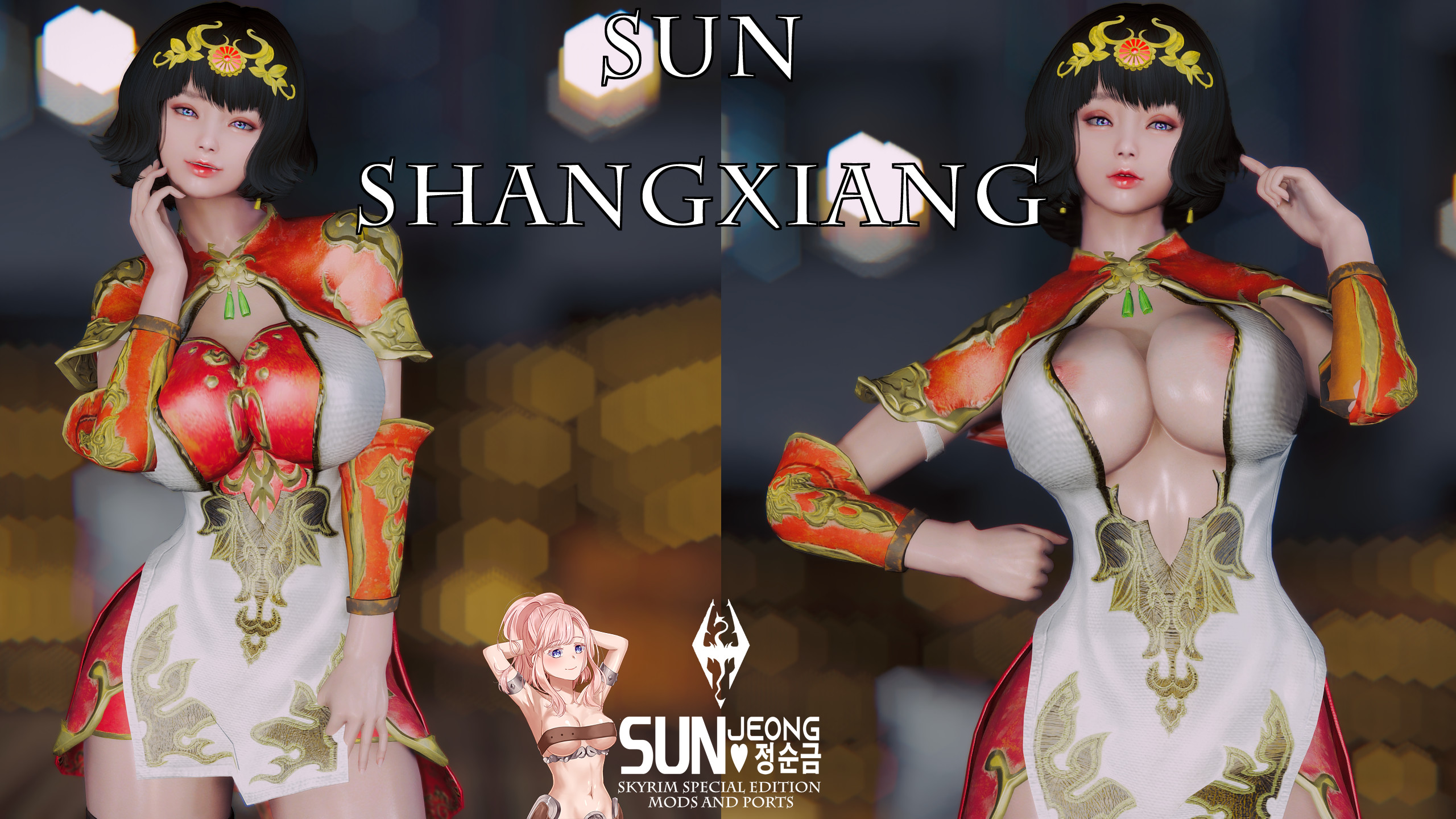 [Christine] Sun Shangxiang Outfit
